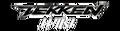 Thumbnail for version as of 19:58, November 3, 2010