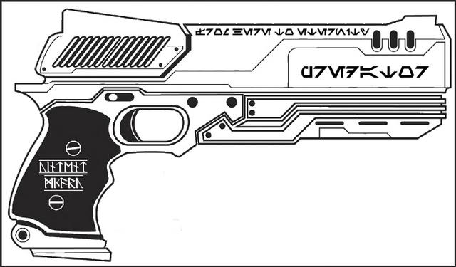 File:Predator Gun.png
