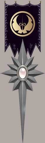 File:Award Banner.png