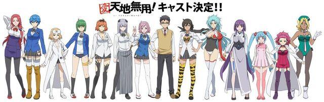 File:Ai Tenchi Muyo! Cast.jpg