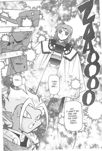 File:Tenchi Muyo! - Vol.12 - Ch.02 - 013a.JPG