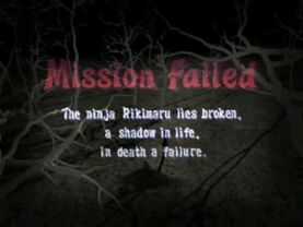 Rikimaru's Game Over screen in Tenchu- Stealth Assasins
