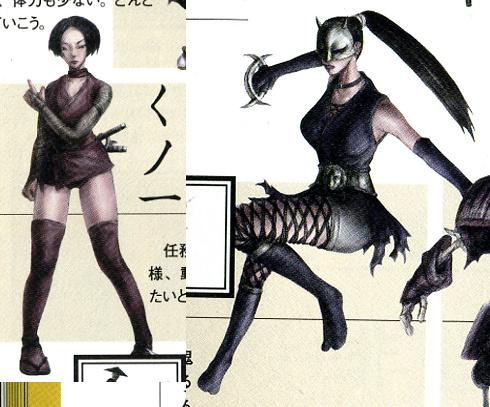 File:Tenchu 1 - kunoichi.jpg