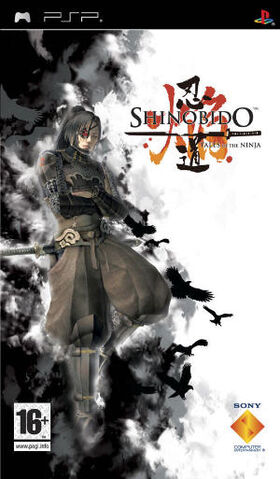File:Shinobido totn cover.jpg