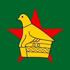 File:Zimbabwe.png