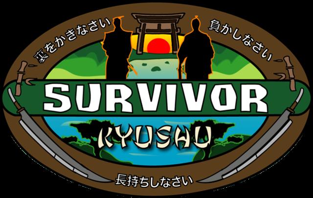 File:Kyushu.png