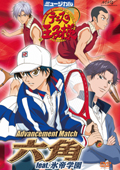 File:Rokkaku-dvd.jpg