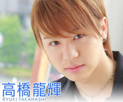 File:Takahashiryuki8.jpg