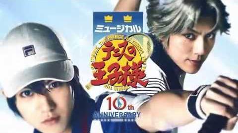 Seigaku vs. Hyotei feat. Higa Chuu Promo - Commercial-0