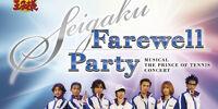 Seigaku Farewell Party Soundtrack