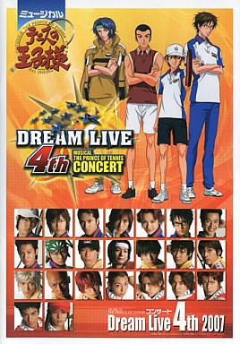 File:Dreamlive4thpromotional2.jpg
