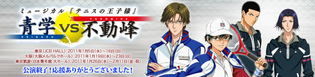 File:Seigakuvsfudominepromotional.png