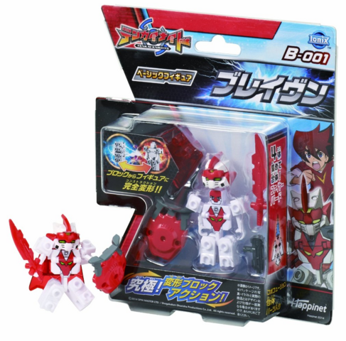 File:BravenToyWithPackaging.png