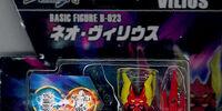 Vilius Tenkai Dark Tempest (toy)