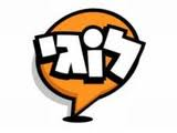 File:Logi Channel Logo.png