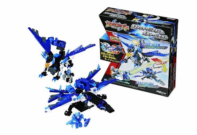 File:Volt Jet & Sky Griffin toy (With box) (JP).jpg