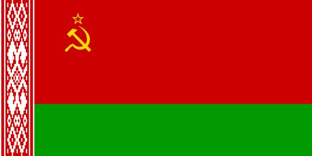 File:Byelorussian SSR.png