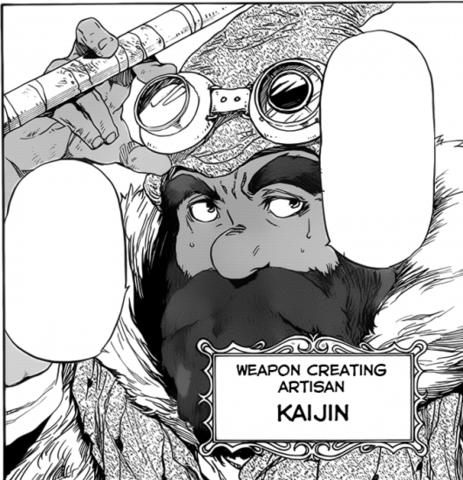 File:Kaijin.png