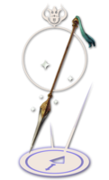 Beastfolk Spear