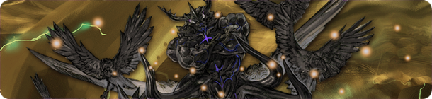 Odin Recoded banner