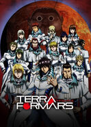 Terra Formars TV Anime Visual 2