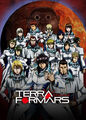 Terra Formars TV Anime Visual 2.jpg