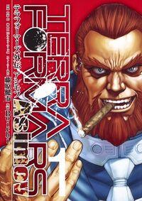 Asimov Volume 01