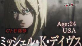Anime TERRAFORMARS(テラフォーマーズ) TVCM ver.2 MICHELLE K