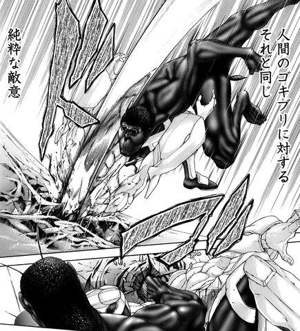 File:Terraformar punching Davis.jpg