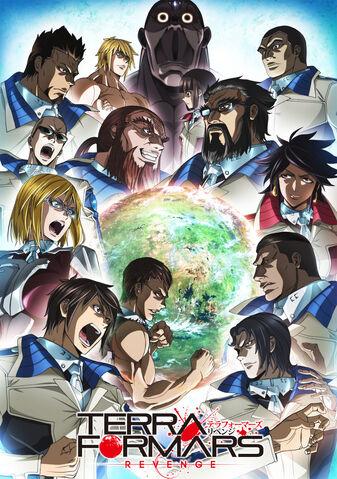 File:Terra Formars Revenge TV Visual 2.jpg