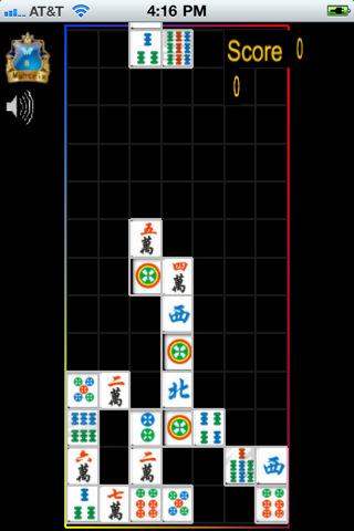 File:Mahtrix mahjong.jpg