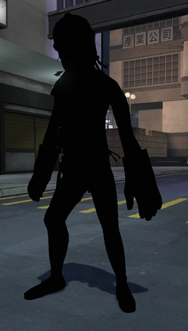 File:Silhouette.png