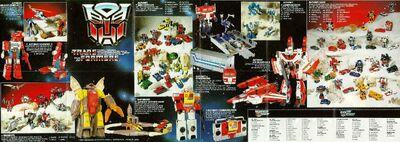 85a catalog