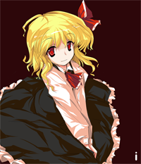 File:Rumia.png