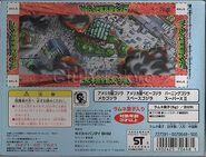 BandaiSuperCollSetBk Godzilla Super Collection SD Figure Set