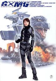 GXMG Poster