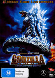 Godzilla final wars import