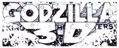 Godzilla3dtitle