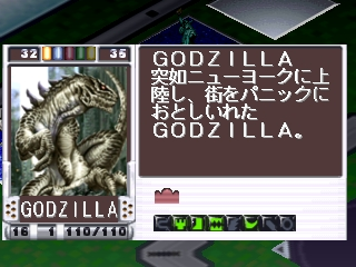 File:Trading battle godzilla.jpg