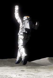 File:Spacemango.jpg