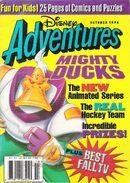 DisneyAdventures-Oct1996