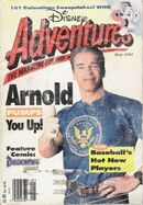 DisneyAdventures-May1992
