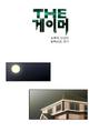 Thumbnail for version as of 13:20, September 6, 2014