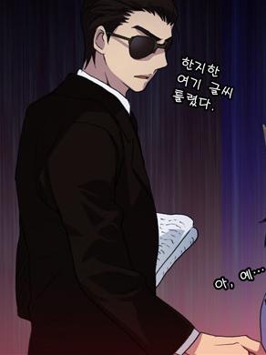 File:Sung-Gon teaching Jee-Ha.png