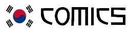File:Korean Comic-Wiki-wordmark.png