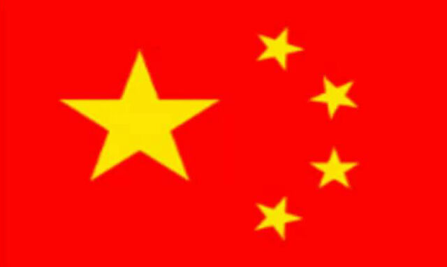 File:Flag of the People's Republic of China.jpg
