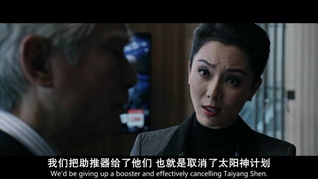 File:Zhu Tao 3.png