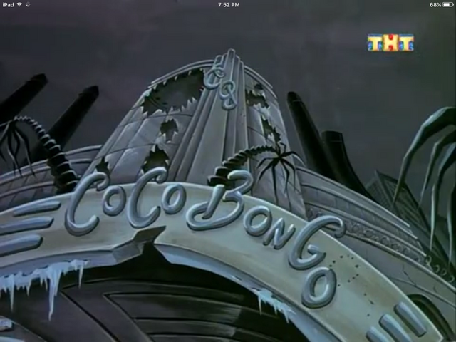 File:CocoBongoDestroyedimage1.png