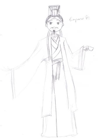 File:Emperor Pi.png