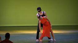 Summerford 2 dance